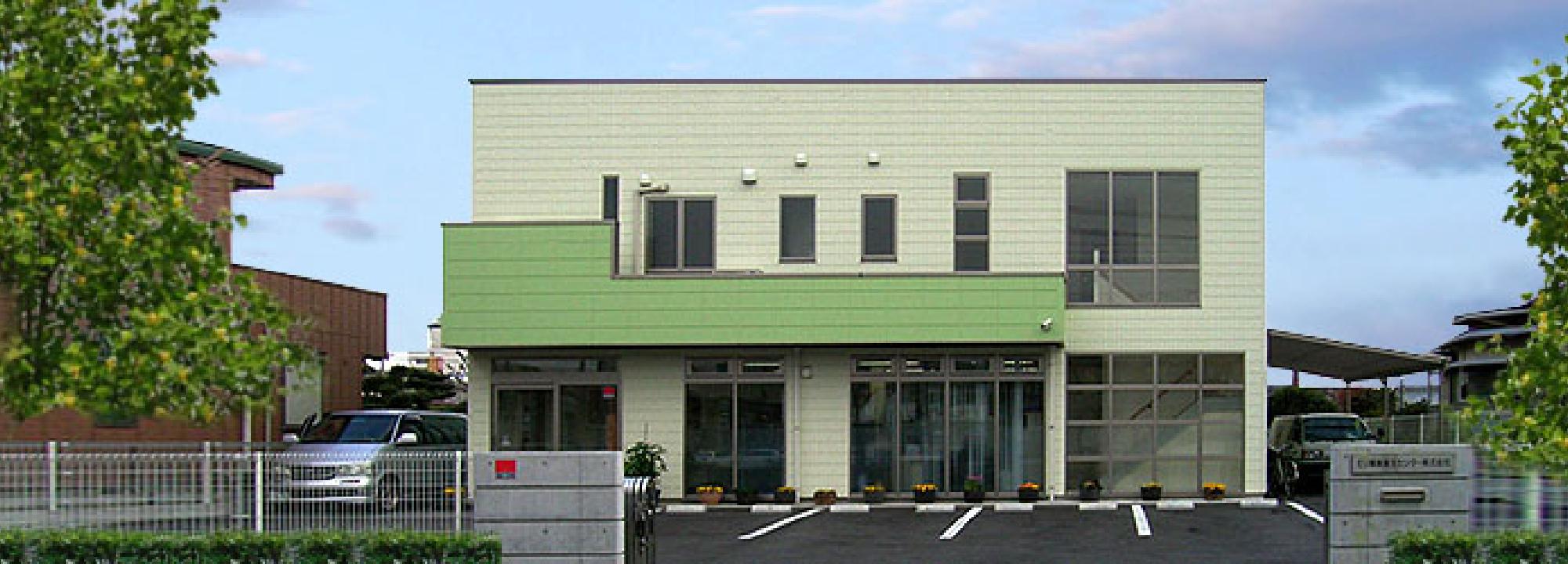 モリ環境衛生センター株式会社の写真