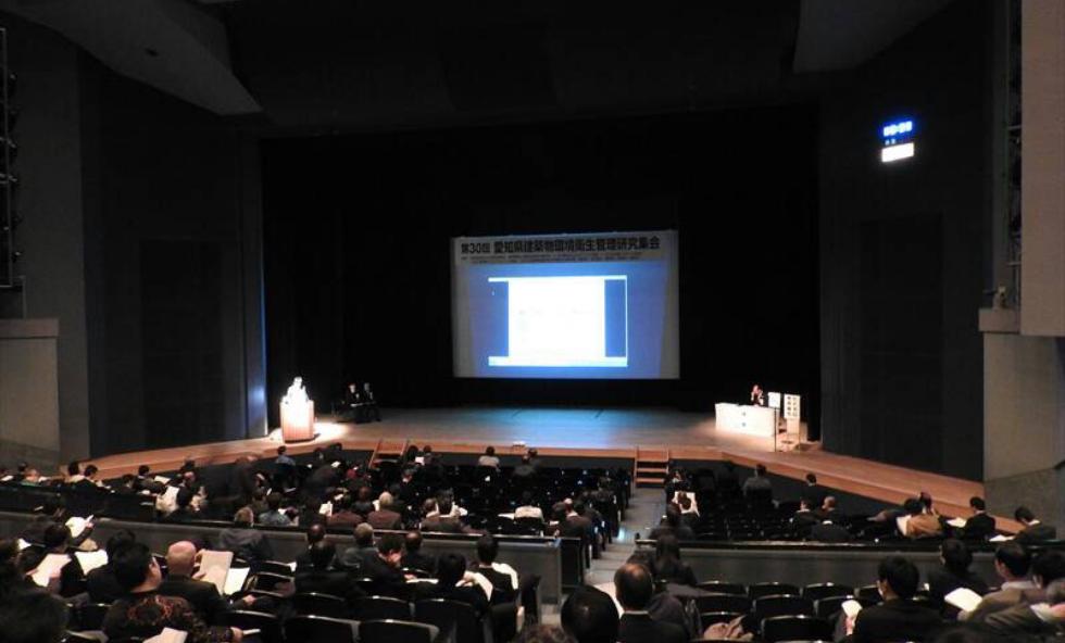 愛知県建築物環境衛生管理研究集会の様子