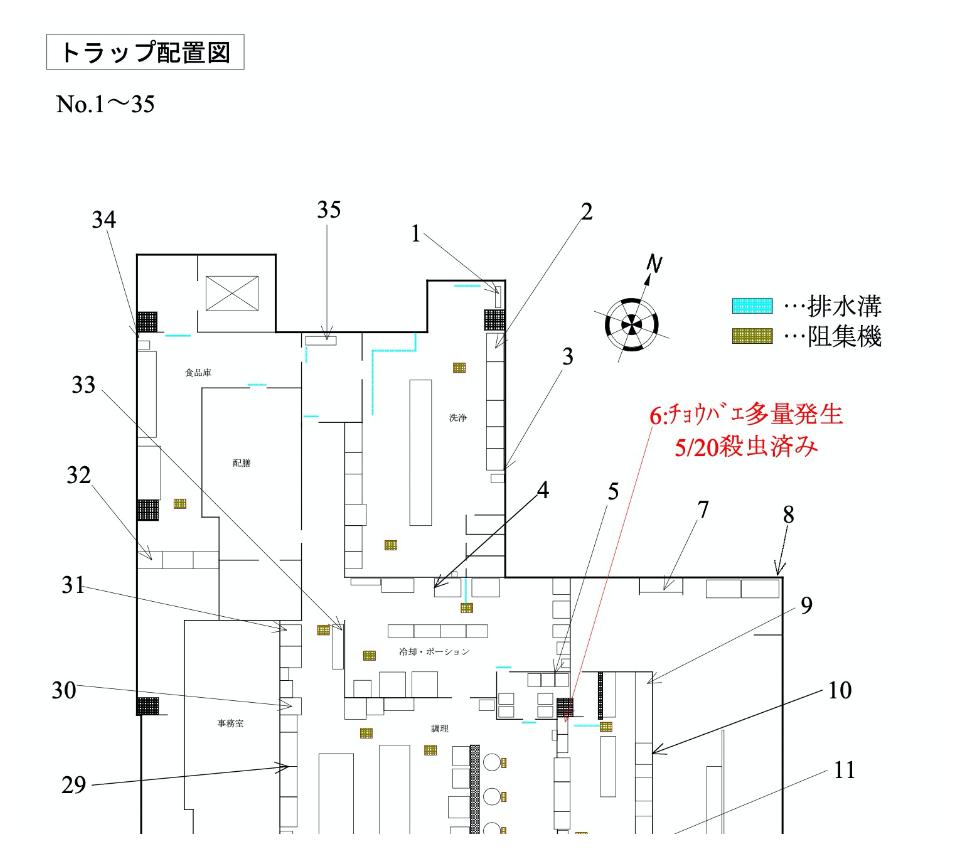 トラップ配置図