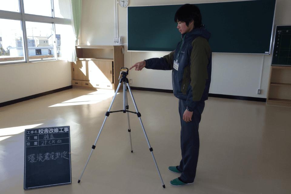 パッシブ法によるVOC測定で空気環境測定をしている写真