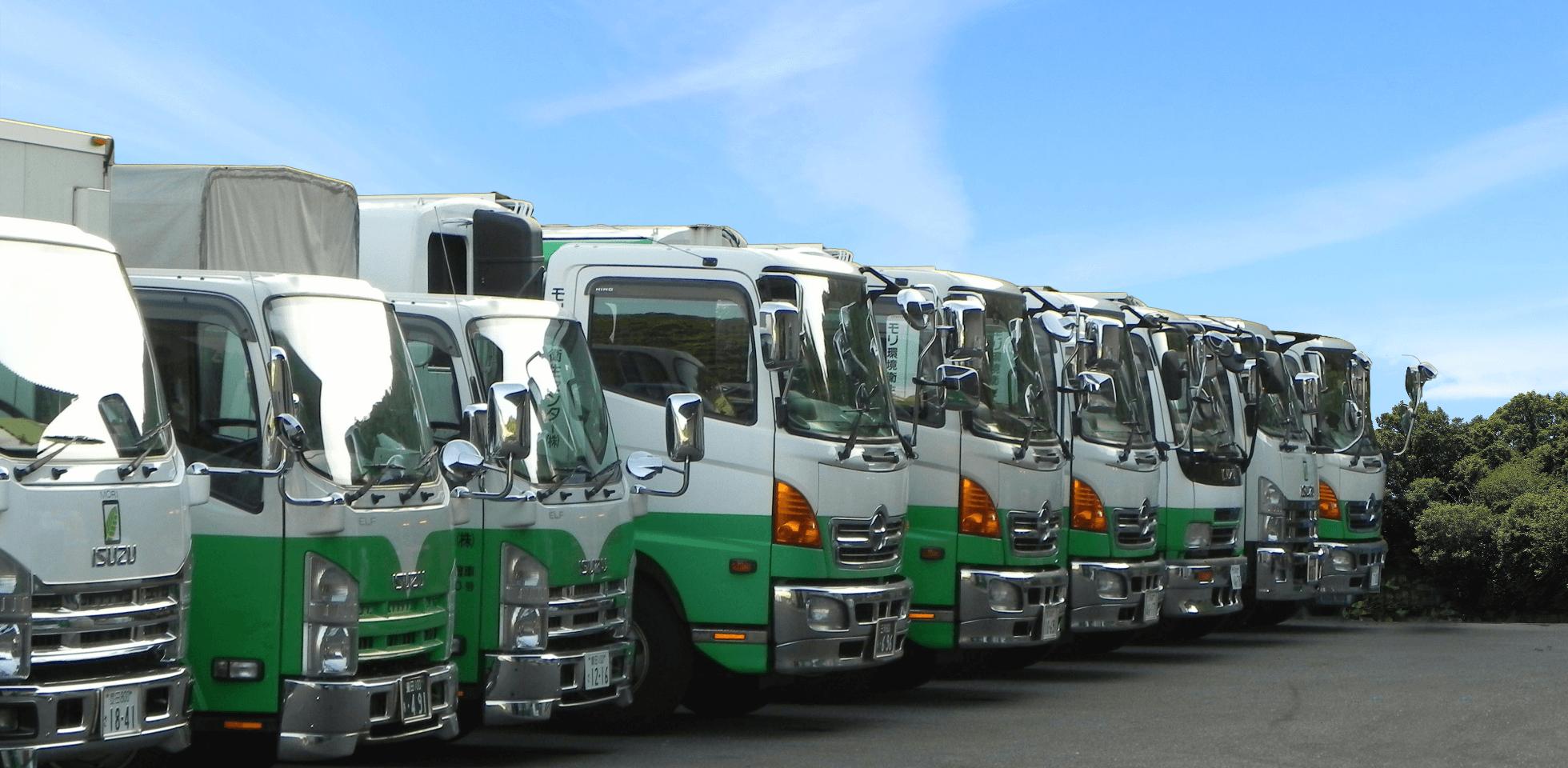 廃棄物収集運搬処理で使用するトラック