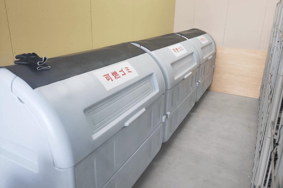 保管容器の設置